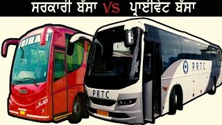 Punjab Speaks: Private Buses Vs State owned Roadways