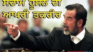 Saddam Hussein last Speech; his version on US invasion of Iraq