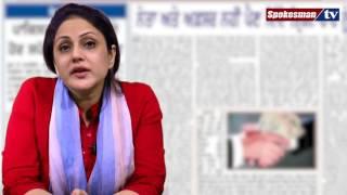 Congress 'victims' of Youth Akali 'attack' burn Chitta Ravan