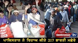 Pakistan releases 217 Indian fishermen