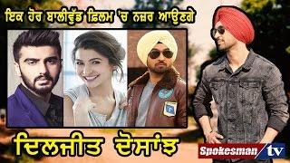 """Diljit Dosanjh Signed New Bollywood Movie """" Kaneda"""" Oppositte To Anuskha Sharma"""