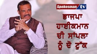 Party will not take any public show of dissatisfaction lightly - Amit Shah to Vijay Sampla