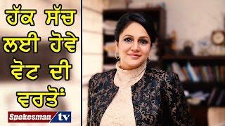Punjab polls: NRIs Pushed AAP's Campaign in Punjab