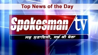 Top news of the Day (4-4-2017)