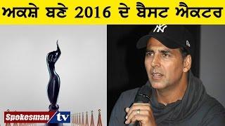 National award for 'nationalist' Akshay