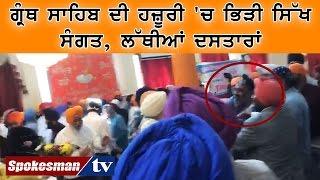 Sikh Sangat fought in front of Guru Granth Sahib