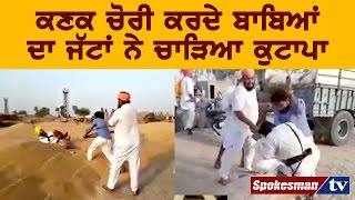 Four thrashed for stealing wheat from mandi