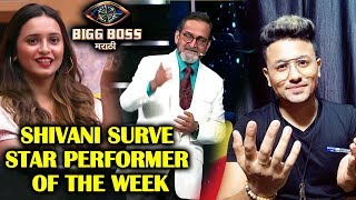 Shivani Surve Star Performer Of The Week Mahesh Manjrekar Declares   Bigg Boss Marathi 2 Update