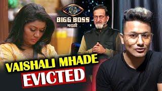 Vaishali Mhade EVICTED From Bigg Boss Marathi 2