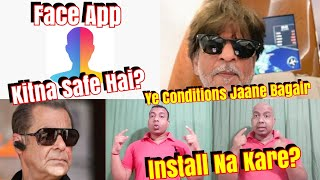 5  Big Things That You Know Before Installing Face App? Kya Ye App Safe Hai?