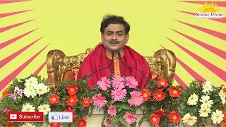पाप और पुण्य क्या हैं? ऐसा क्या करें की आप के हाथ से सिर्फ पुण्य ही पुण्य हो by Sadhguru Sakshi Shri