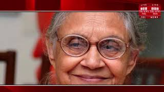 दिल्ली की पूर्व CM शीला दीक्षित की मौत की बजह सामने आई
