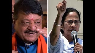 People will soon find out who are the people with black money, cut money: Kailash Vijayvargiya