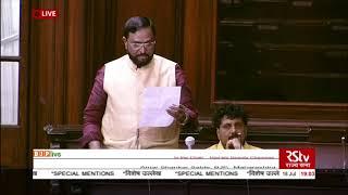 Shri Amar Shankar Sable on Special Mention in Rajya Sabha: 18.07.2019