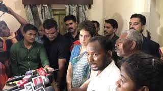 Smt. Priyanka Gandhi Vadra addresses media meeting Sonbhadra victims'