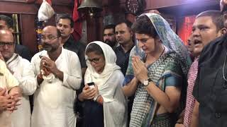 Smt. Priyanka Gandhi Vadra offers prayers at Kaal Bhairav Temple in Varanasi