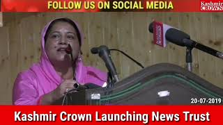 Watch Special Programme On Kashmir Crown News Trust And App Launching Ceremony.