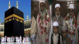 Haj Ko Lekar Sach Ki Khaas Report | Masjid E Saifunisa Me Hajiyo Ki Gulposhi |