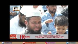 Hyderabad Praying For Rain | Osman Al Hajri | Namaz e istesqa | Namaz For Rain - DT News