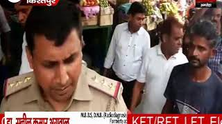 किरतपुर में हटवाया गया अवैध अतिक्रमण