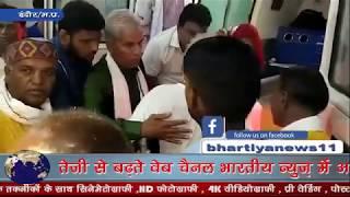 कांग्रेस के नेता एवं पदम् श्री प्रह्लाद टिपानिया सड़क हादसे के हुए शिकार। #bn #bhartiyanews