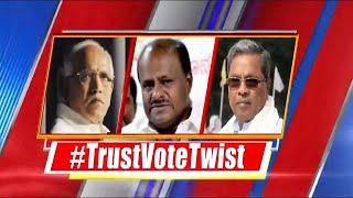 Karnataka crisis: Rebel MLAs summoned by Speaker, floor test and more