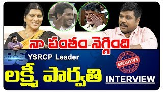 YSRCP Leader Lakshmi Parvathi Interview | BS Talk Show | Telugu Political Interviews | Top Telugu TV