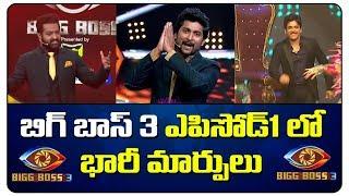 Star Maa Bigg Boss Telugu Season 3 Episode 1 Updates | Nagarjuna | Top  Telugu TV video - id 36199c9d7e37ce - Veblr Mobile