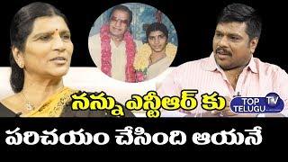 NTR Wife Lakshmi Parvathi Exclusive Interview | BS Talk Show | AP Political News | Top Telugu TV