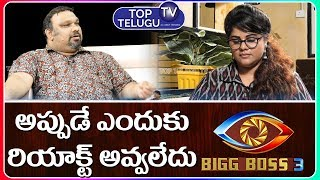 Mahesh Kathi Bigg Boss Telugu Season 2 Show | Star Maa | Nagarjuna | Full Episode | Top Telugu TV