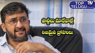Director Teja Interview | BS Talk Show | Sita Movie | TollyWood | Top Telugu TV