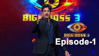 Star Maa Bigg Boss Telugu Season 3 Full Episode 1 Highlights | Srimukhi | Top Telugu TV