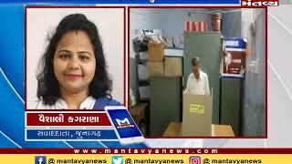 Junagadh - મનપાની ચૂંટણીનો મામલો- Mantavya News