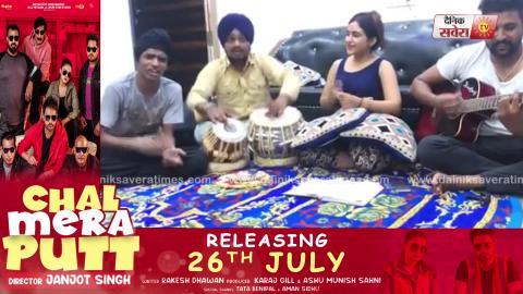So High ਗਾਕੇ Mukh Mantri ਬਣਿਆ Sidhu Moose Wala | Video Viral | Dainik Savera