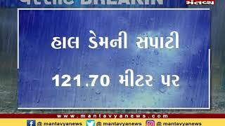 રાજ્યમાં આગમી બે દિવસ પડી શકે છે ભારે વરસાદ - Mantavya News