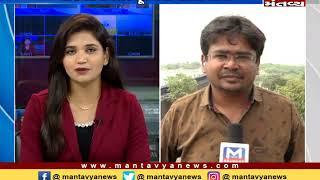 રાજકોટવાસીઓ માટે જળસંકટ મુદ્દે રાહતનાં સમાચાર - Mantavya News