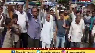 છોટાઉદેપુર: સંખેડામાં પળાયો જડબેસલાક બંધ, પેટા તીજોરી કચેરી બોડેલી લઈ જવા સામે વિરોધ