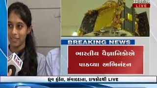 ચંદ્રયાન-2 લોન્ચિંગને લઇને રાજકોટમાં કેવો છે માહોલ? - Mantavya News