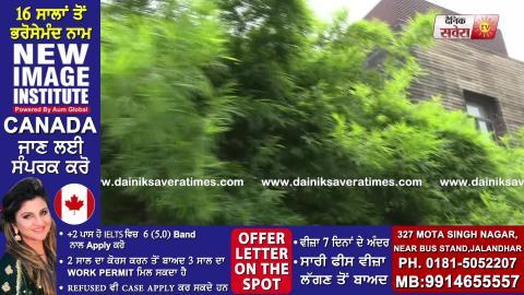 Exclusive : Navjot Sidhu के घर फिर आई रौनक, Meeting के लिए पहुंच रहे हैं Workers