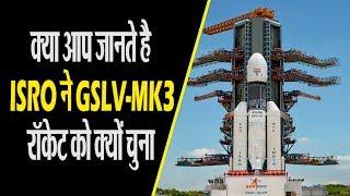आज करीब 2:43 pm पर लॉन्च होगा ISRO का CHANDRAYAAN 2