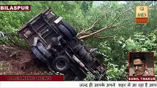 स्वारघाट के पास  राष्ट्रीय राजमार्ग चंडीगढ़ मनाली पर ट्रक ने मारी कार को टक्कर,दोनों चालकों को गंभीर