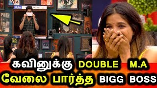BIGG BOSS TAMIL 3|22nd July 2019 PROMO 1|DAY 29|Promo 1|BIGG BOSS TAMIL 3 Live|Kavin Task