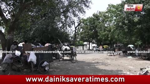 Jalandhar के Model Town की सबसे बड़ी Problem से प्रशासन बना अनजान !