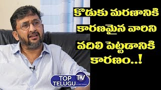 TollyWood Director Teja About His Son | BS Talk Show | Top Telugu TV
