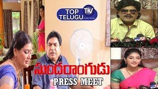Sundarangudu Movie Shooting Coverage Press Meet  Tollywood | Top Telugu TV