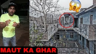 Mystery Of Haunted House In Gk | 3 logo ki maut hui thi yha ????