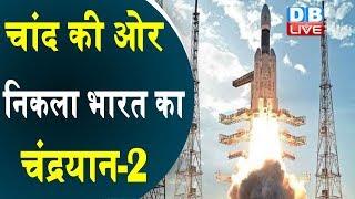 अंतरिक्ष में भारत ने भरी उड़ान | ISRO ने फिर रचा इतिहास |#DBLIVE