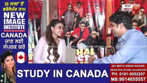 Exclusive Interview : Simmi Chahal | Chal Mera Putt | Dainik Savera