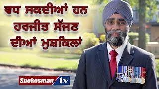 Canadian Defence Minister Sajjan may land in trouble