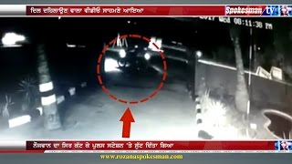 Puducherry: Severed head of teen boy thrown in police station after brutal murder